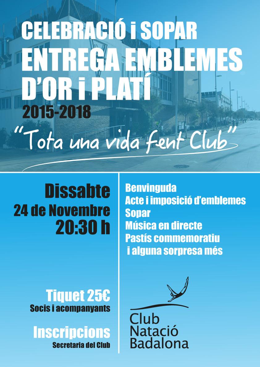 Poster-ENTREGA-EMBLEMES